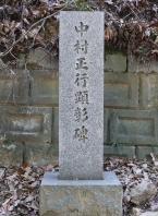 宗吾霊堂8