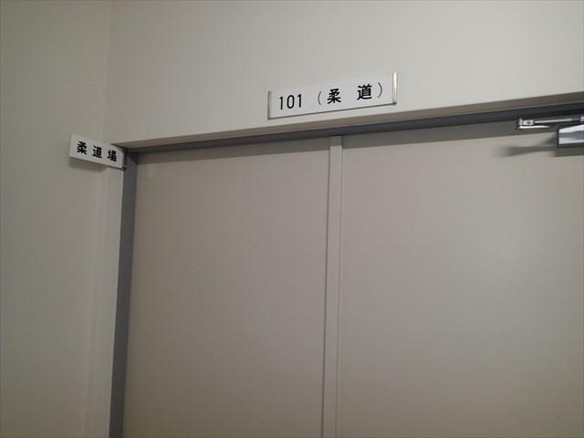 P4210102_R.jpg