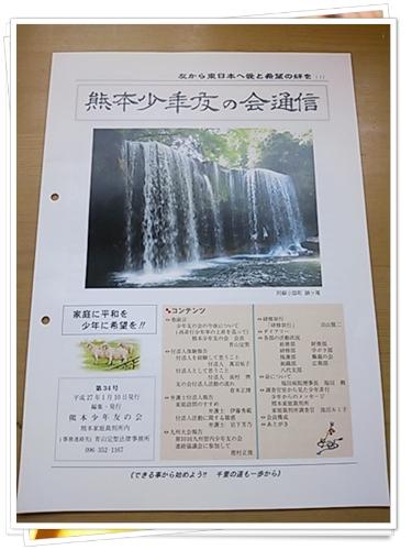 DSC_0893.jpg