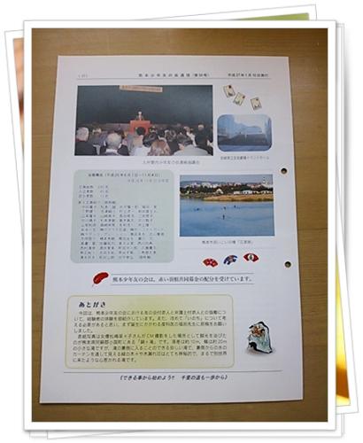 DSC_0894.jpg
