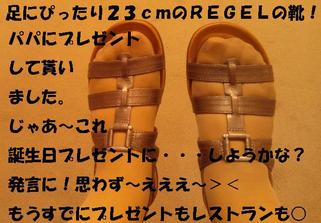 004-13567-87653-4789.jpg
