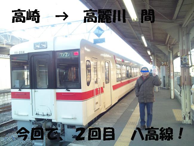 008-10000-1-1.jpg