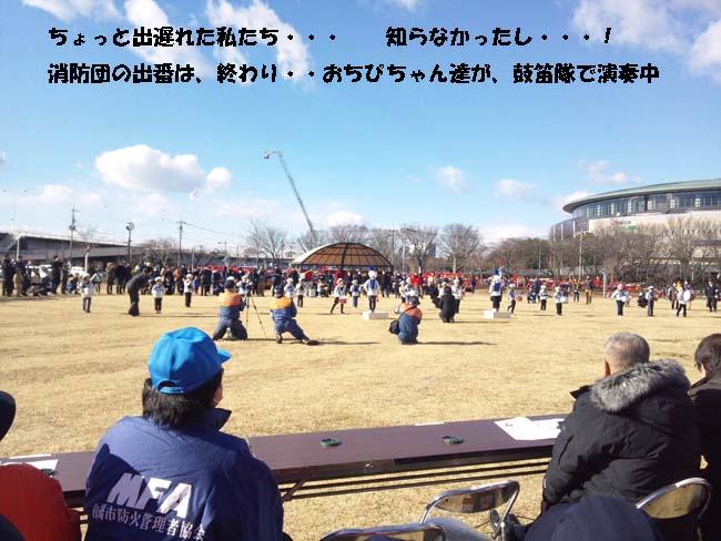 150110_103107-1.jpg