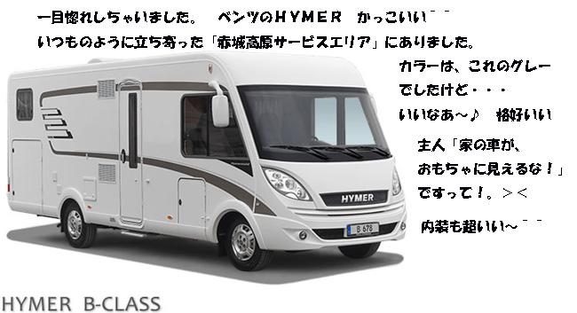 B-CLASS_01-1456789-9876534.jpg