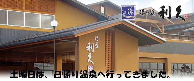 syashin0-24679-555-555.jpg