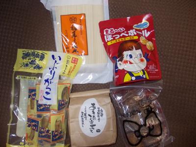 米どころ土産