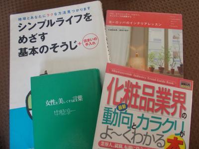 図書館  読書