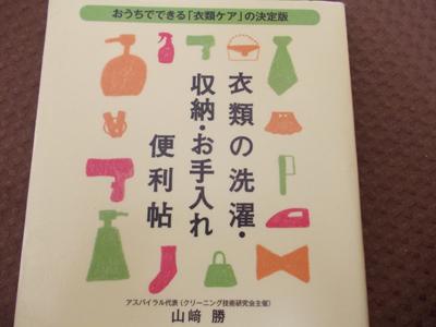 読書0618