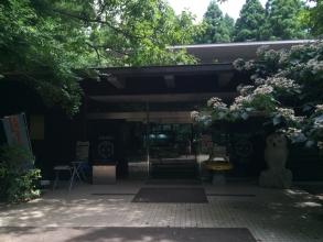 牛久自然観察の森 & ネイチャーセンター