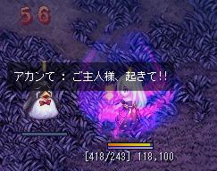 ター爺死亡