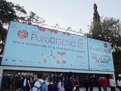 purodiseno01.jpg
