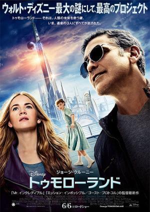 poster2_convert_20150602111735.jpg