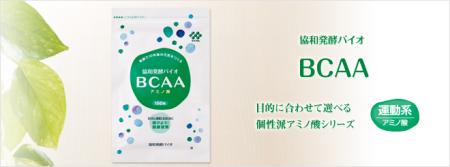 協和発酵BCAA