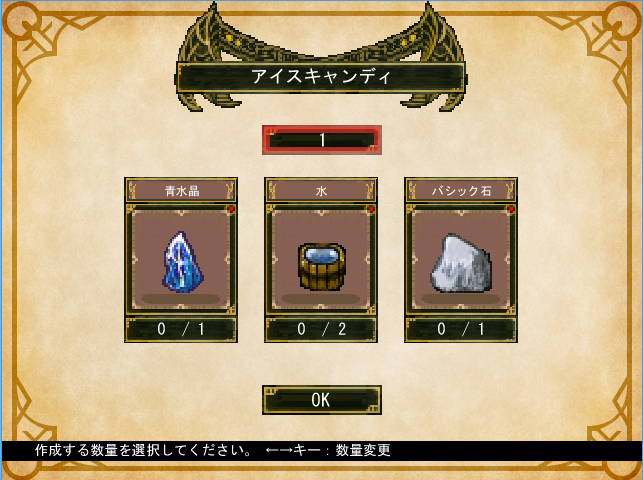 20150110_002.png