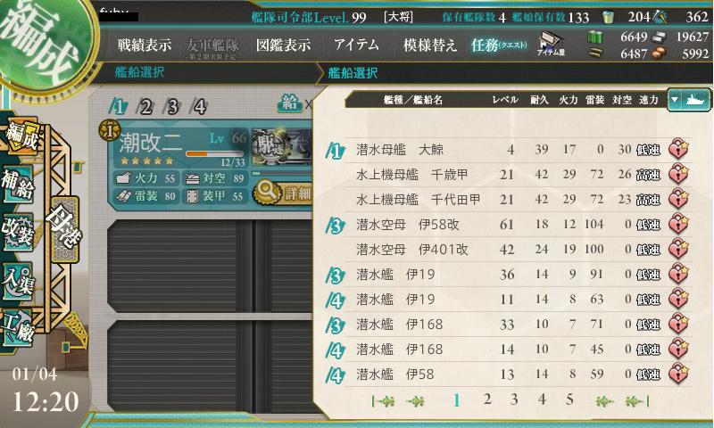 no_akashi.png
