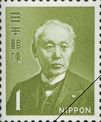 stamp1-L.jpg