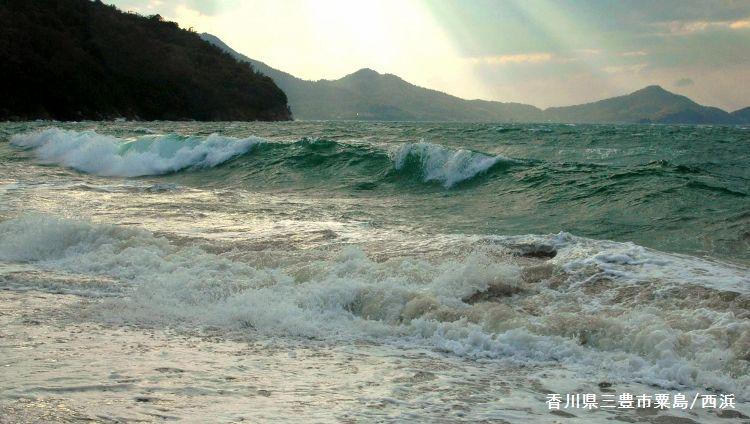 荒ぶる海3 (750x424)