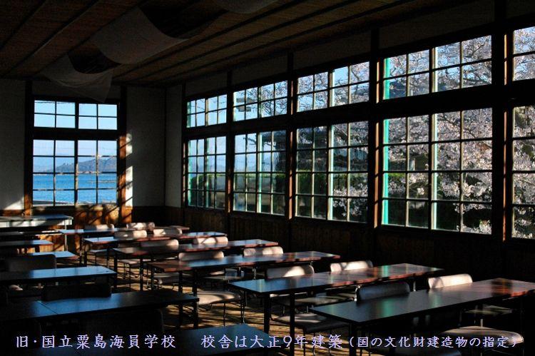 教室1 (750x499)