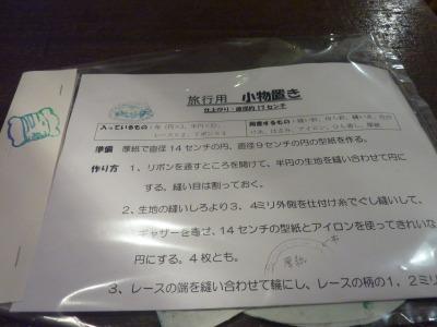 P1100715.jpg