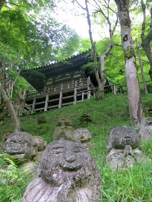 愛宕念仏寺石仏1506