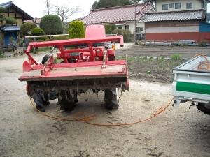 トラクター点検2