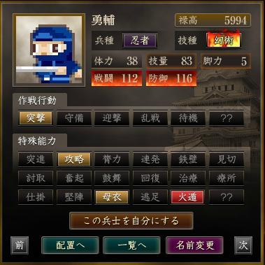 20150216195705287.jpg