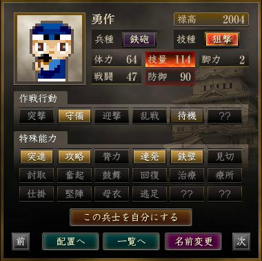 2110連
