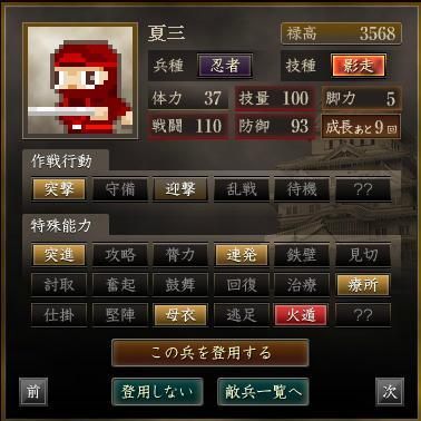 20150325091107389.jpg