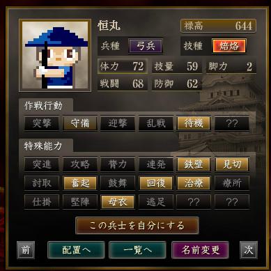 bandicam 2015-04-16 20-06-37-788