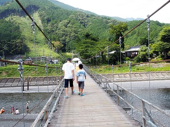 himawari-20150814-16s.jpg