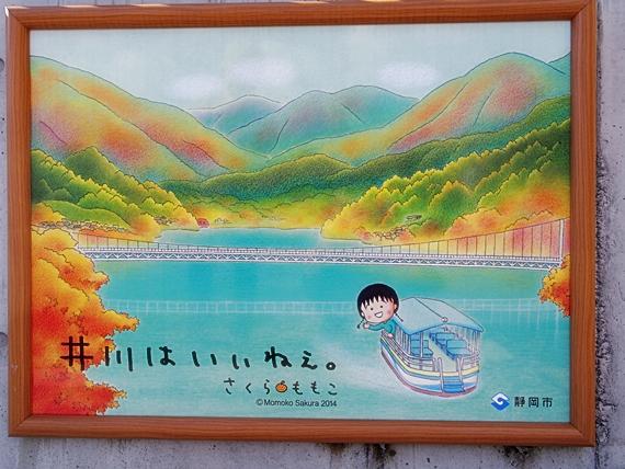 himawari-20150814-21s.jpg