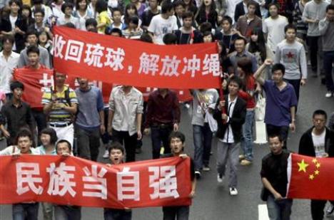 中国 沖縄解放デモ