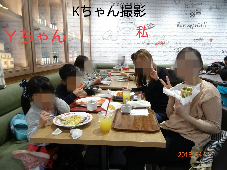 moblog_192f8e52.jpg