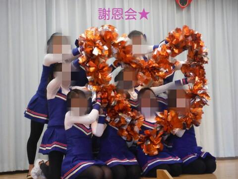 moblog_515b8d7b.jpg