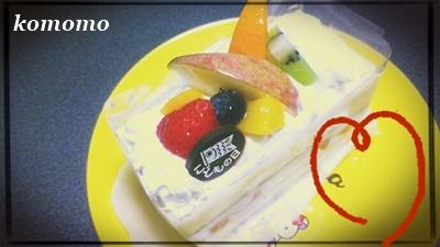 2015-05-05 cake