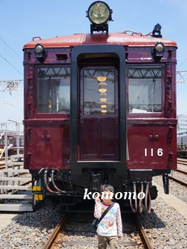 DSC02036.jpg