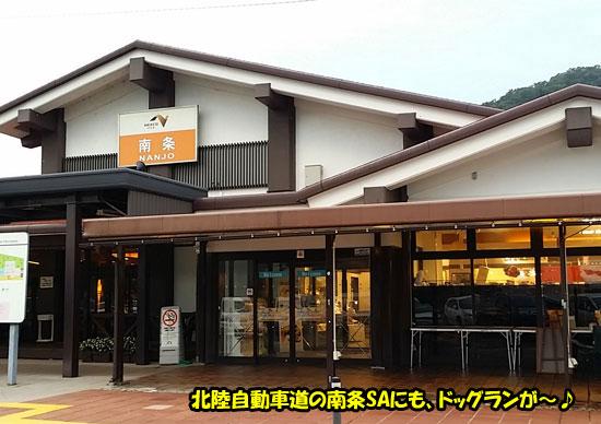 20150812_181509.jpg