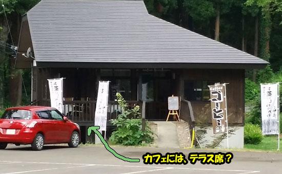 20150813_092140.jpg