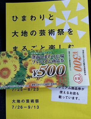 20150813_101402.jpg