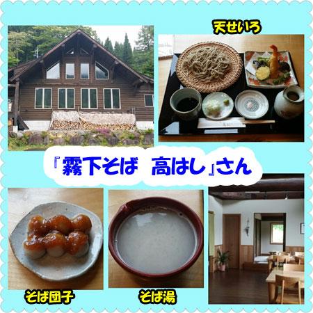 PhotoGrid_1439543432801.jpg