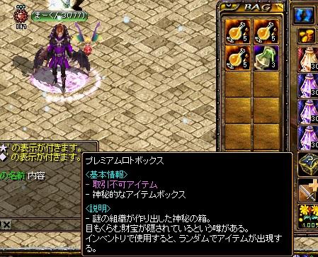RedStone 14.12.23[00]