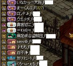 RedStone 14.12.25[00]