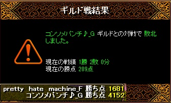 RedStone 14.12.25[04]