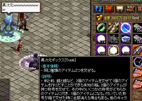 RedStone 14.12.28[01]