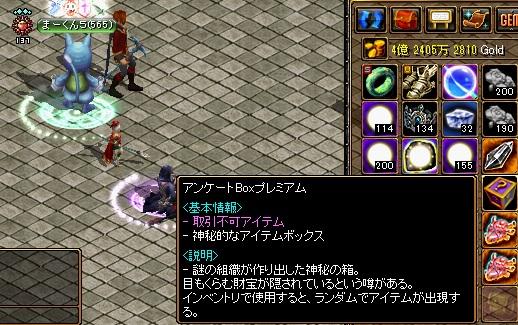RedStone 14.12.28[00]