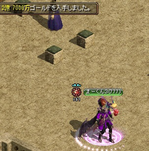 RedStone 15.01.01[04]