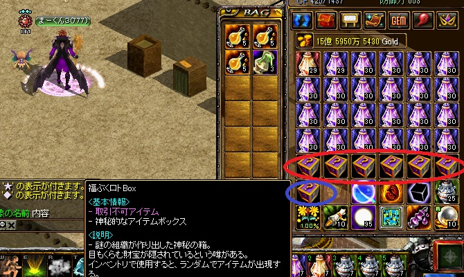 RedStone 15.01.01[01]