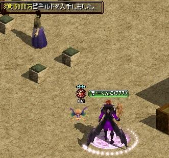 RedStone 15.01.01[02]