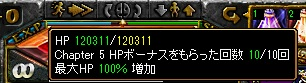 RedStone 15.01.18[02]