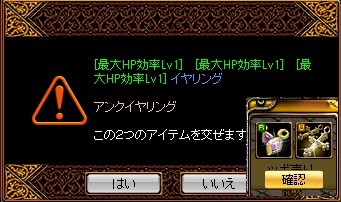 RedStone 15.01.22[01]
